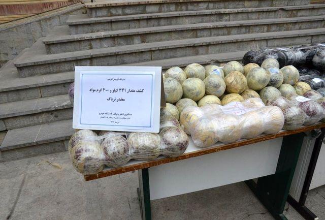 کشف بیش از 341 کیلو تریاک در گلستان