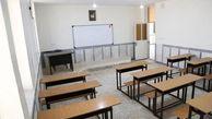 بازگشایی مدارس اینبار هم در هالهای از ابهام/ بلایی که آموزش مجازی بر سر تحصیل دانش آموزان آورد!