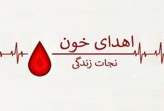 نیاز فوری به همه گروههای خونی در هرمزگان