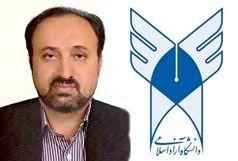 سرپرست دانشگاه آزاد اسلامی واحدهای مبارکه و شهرمجلسی منصوب شد