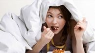 چندساعت قبل از خواب باید غذا بخوریم؟