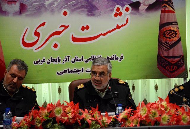برنامه های نوروزی پلیس آذربایجان غربی در ایام نوروز تشریح شد