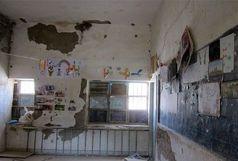 فرو ریختن دیوار مدرسه بر سر دانش آموزان / دختر 7 ساله جان باخت