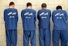دستگیری اعضای باند کلاهبرداری اینترنتی در چابهار
