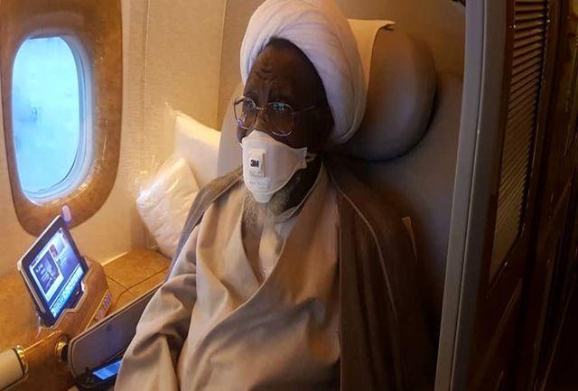 اسامی پزشکان اصفهانی اعلام آمادگی کرده برای درمان شیخ زکزاکی