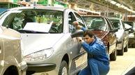 گزارش کیفی شهریور ۹۹ خودروهای داخلی منتشر شد