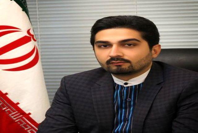 استقرار نظام مدیریت دانش در منطقه غرب تهران