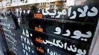 سقوط شدید قیمت دلار و یورو / دلار وارد کانال 22 هزارتومانی شد