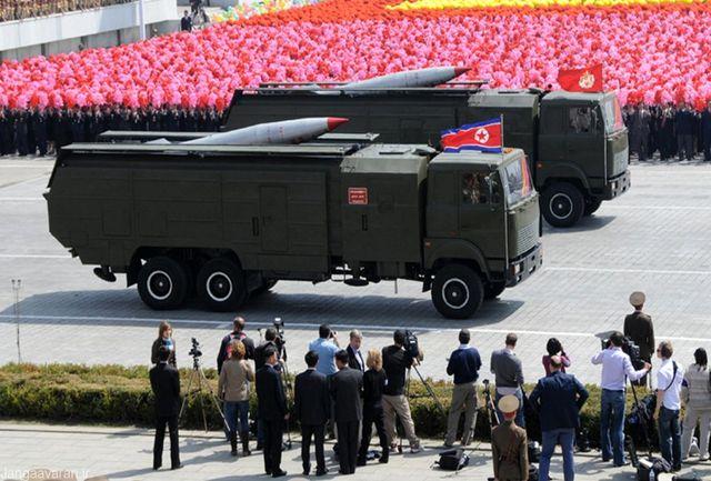 تایید آزمایش موشکی ناموفق کره شمالی