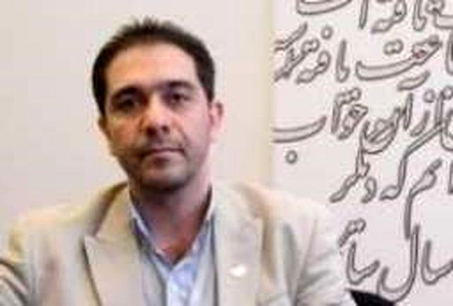 مدال فلورانس نایتینگل برای پرستار ایرانی