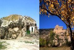 شهرستان مانه و سملقان ؛ شهرستانی با قدمت طولانی