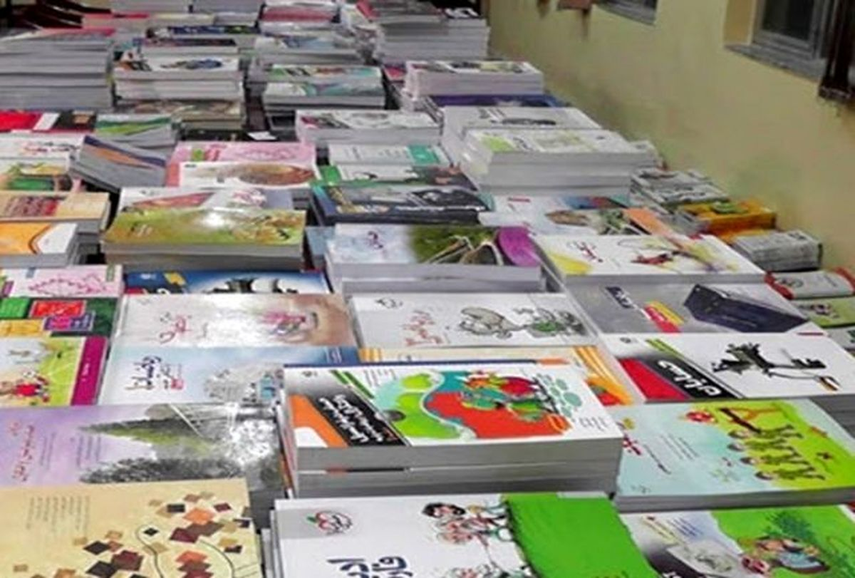 آغاز ثبت سفارش اینترنتی کتب درسی دانش آموزان از امروز
