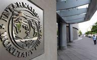 لبنان بیش از ۱ میلیارد دلار از صندوق بین المللی پول کمک دریافت میکند