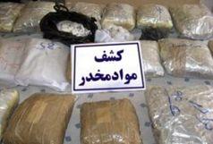 ناکامی قاچاقچیان در انتقال 136 کیلو حشیش