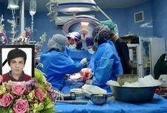اهدای زندگی به شش بیمار توسط دانشآموز کلاس ششمی در خراسان جنوبی