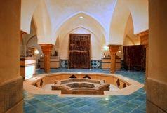 اعلام ساعت کاری موزههای آذربایجان شرقی تا پایان شهریورماه سال جاری