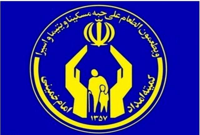 بیش از ۳۹ هزار مددجوی تهرانی سالمند هستند
