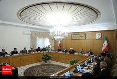 اصلاح مصوبه دریافت عوارض فوب کالا از سوی هیئت دولت