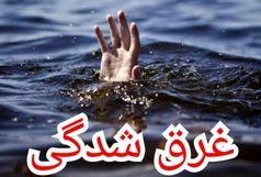 غرق شدن ۲جوان در رودخانه بشار یاسوج