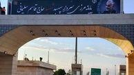 بازدید اعضای کمیسیون اقتصاد کلان مجمع تشخیص مصلحت از مرز مهران