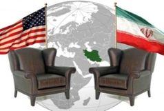 پیغام پنهان واشنگتن برای تهران