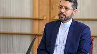 معاون مسئول سیاست خارجی اتحادیه اروپا روز پنجشنبه به ایران می آید