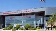 باغ موزه ملی انقلاب اسلامی و دفاع مقدس بازگشایی شد