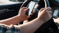 عاملی خطرناک در تصادفات به نام تلفن همراه