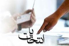 نتایج انتخابات در حوزه انتخابیه مرکزی استان مشخص شد