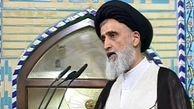 ملت در انتخابات ۱۴۰۰ به نیروی حزباللهی رای دهد