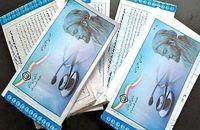 هیچ دفترچه و یا کارت جدیدی جایگزین دفترچههای درمانی فعلی نمیشود