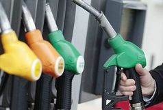 مصرف سوخت امسال چه میزان بود؟