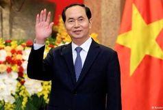 رییسجمهور ویتنام درگذشت