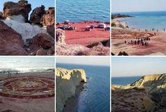 پانزده زیر ساخت گردشگری در استان هرمزگان ایجاد می شود