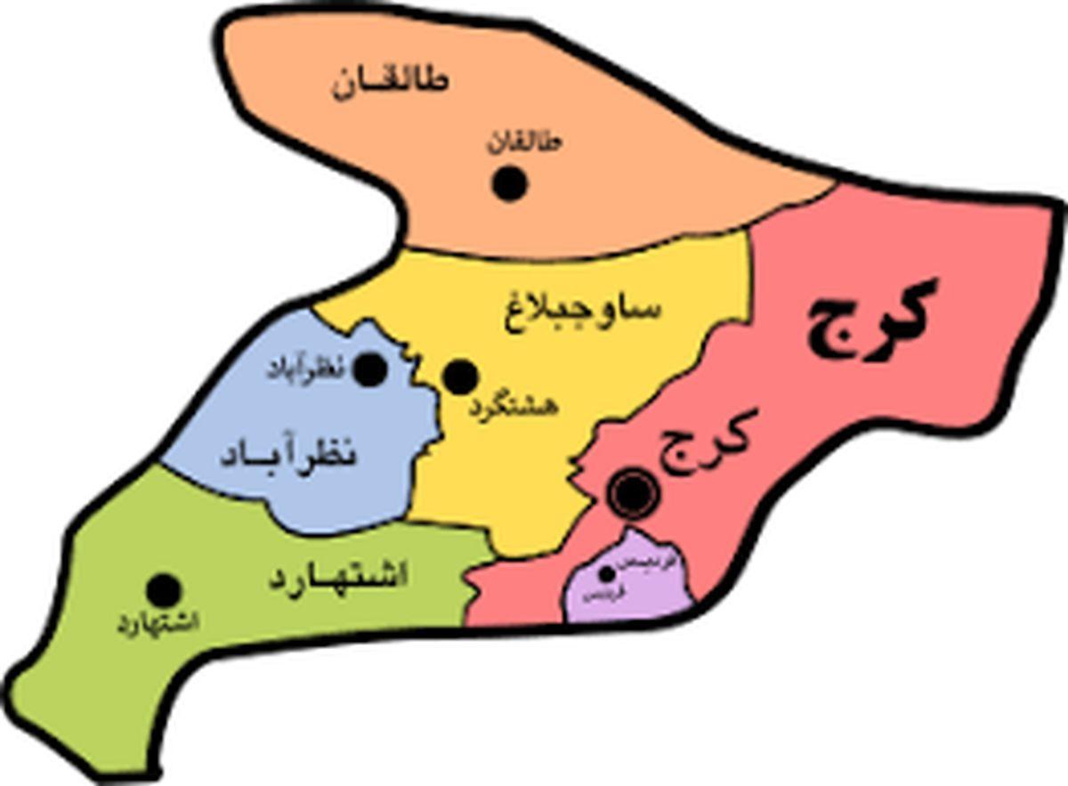 تعداد دقیق شهدای جنگ تحمیلی استان البرز