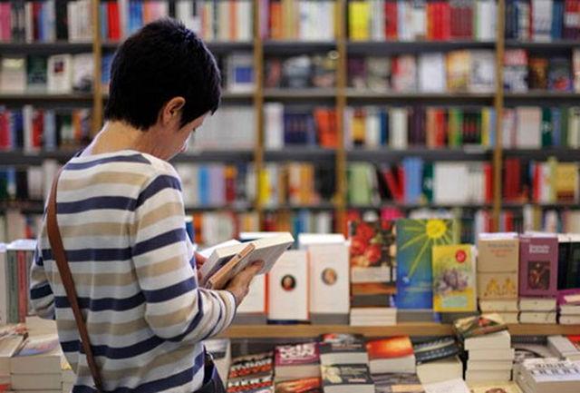 طرح بهارانه کتاب 1400 با مشارکت 12 کتابفروشی در گلستان