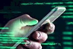 کلاهبرداری 132 میلیون تومانی با آگهی جعلی در شیپور