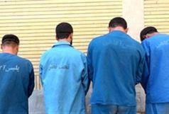دستگیری اعضای باند 5 نفره سارقان مسلح خودرو در زاهدان