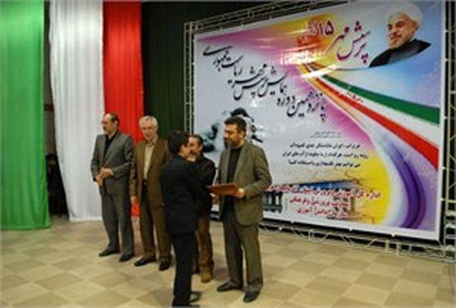 از برگزیدگان پانزدهمین دوره همایش پرسش مهر ریاست جمهوری در استان تجلیل شد