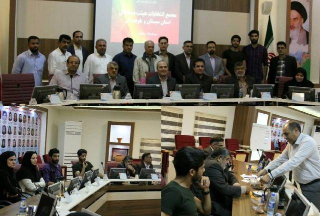 سکاندار هیئت بسکتبال استان سیستان و بلوچستان مشخص شد