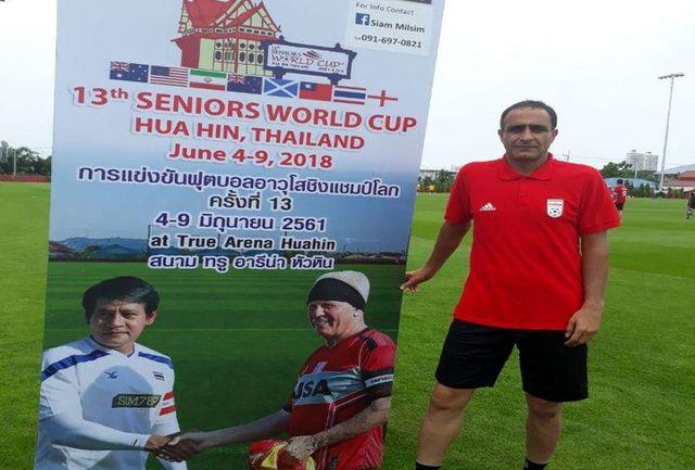 رضا ناظمی، برترین مربی فوتبال در رده سنی پایه