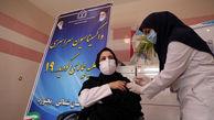 تزریق واکسن کرونا به بیش از 1000 نفر از کادر درمان