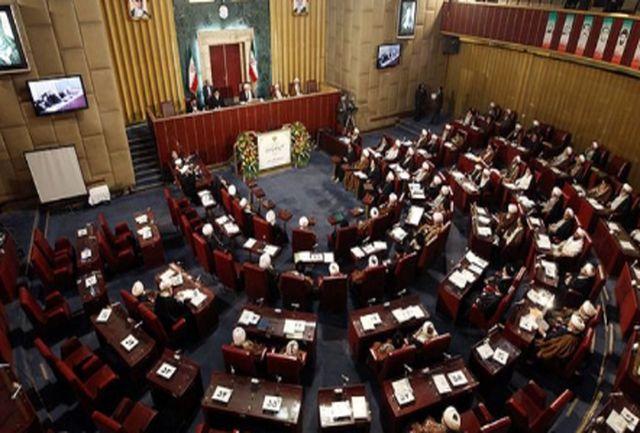 اعضای مجلس خبرگان رهبری با رهبر انقلاب دیدار میکنند