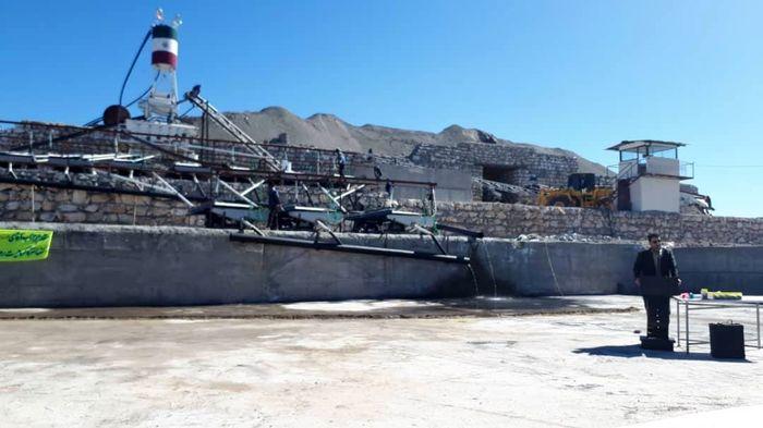 بهره برداری از کارخانه کنسانتره کرومیت در کوهشاه احمدی شهرستان حاجی آباد