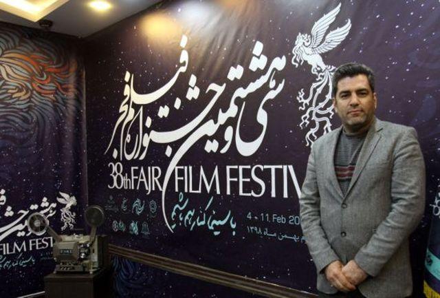 امیدواری به توسعه صنوف سینما  در سراسر ایران