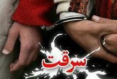دستگیری 2 سارق کیف قاپ با 10 فقره سرقت در رشت