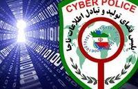 عامل کودک آزاری در فضای مجازی دستگیر شد