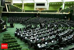 وظایف هیات رئیسه سنی مجلس مشخص شد