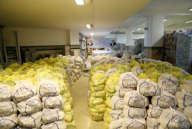 تهیه و توزیع 38 هزار بسته کمک معیشتی در سراسر استان