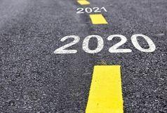 بشریت در سال ۲۰۲۱ با چه خطراتی روبهروست؟